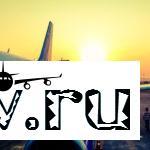 Аэропорт Иркутск  в городе Иркутск  в России