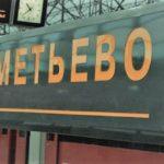 Пассажиропоток Шереметьево в 2019-м году вырос на 8,91%
